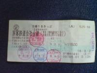 18dsc00118